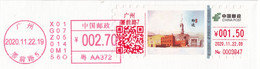 """China 2020, ATM, """"The First Exhibition Of Automatic Postage Machine In Guangzhou"""" On Postal Used Cover, Arrival Postmark - Brieven En Documenten"""