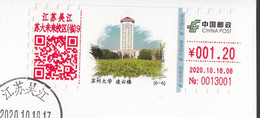 """China 2020, ATM, Set Of 6x Covers """"120-Year Anniversary Of SooChow University"""" On Postal Used Cover, Arrival Postmark - Brieven En Documenten"""