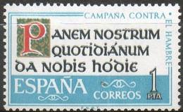 ESPAGNE - Campagne Mondiale Contre La Faim 1963 - 1961-70 Ungebraucht