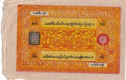 Tibet 100 Srang AUNC - Schweden