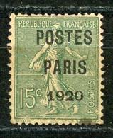 FRANCE -  PRÉOBLITÉRÉ TYPE SEMEUSE -  Yvert N° 25 (*) - 1893-1947