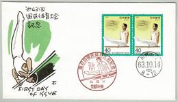 Japan / Nippon 1988, FDC, Turnen, Barren / Bar - Gymnastiek