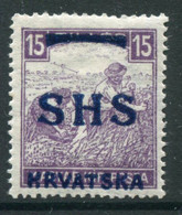 YUGOSLAVIA 1918 SHS Overprint For Croatia On Hungary 15f Harvesters LHM / *. Michel 63  Signed Zrinscjak BPP - Ungebraucht