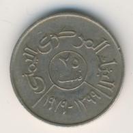 YEMEN 1979: 25 Fils, KM 36 - Yemen