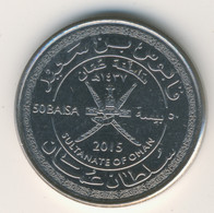 OMAN 2015: 50 Baisa - Oman