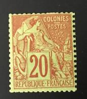 COLONIES ÉMISSIONS GÉNÈRALES 1881 - NEUF*/MH - YT 52 - ALPHEE DUBOIS - CV 60 EUR - Alphée Dubois