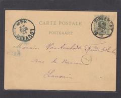 ENTIER POSTAL DE LOUVAIN POUR UN FONDEUR DE CLOCHES. - Postcards [1871-09]