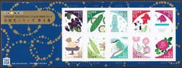 (ja1424) Japan 2020 Traditional Color No.4 63y MNH Silk Worm Kingfisher Goldfish - Nuovi