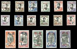 N°34A/50, La Série Complète, Les 17 Valeurs TTB (certificat)  Qualité: *  Cote: 380 Euros - Neufs