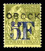 N°31, 5f Sur 1f, TTB (signé Brun/certificat)  Qualité: *  Cote: 900 Euros - Unused Stamps