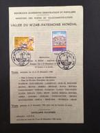 ALGÉRIE : Notice Philatélique - 1er Jour 1984 - UNESCO