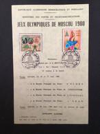 ALGÉRIE : Notice Philatélique - 1er Jour 1980 Jeux Olympique - Summer 1980: Moscow