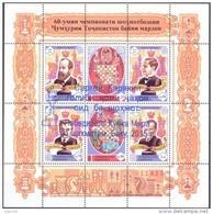 2015.Tajikistan, Chess, ERROR, Overprint Of BLUE Colour, Sheetlet, Mint/** - Tadschikistan
