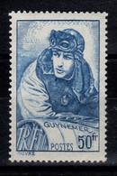 YV 461 Guynemer N** Cote 17 Euros - Ungebraucht