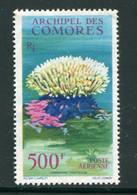 COMORE- P.A Y&T N°6- Neuf Sans Charnière ** - Poste Aérienne