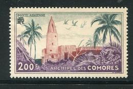 COMORE- P.A Y&T N°3- Neuf Sans Charnière ** (quelques Adhérences Au Dos) - Poste Aérienne