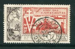 COMORE- P.A Y&T N°4- Oblitéré (très Belle Oblitération!!!) - Poste Aérienne