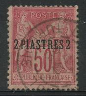 Levant (1885) N 5 (o) - Oblitérés