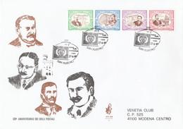 FDC SAN MARINO 1997 SERIE 120 ANN.BOLLI VENETIA (ZY578 - FDC