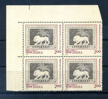 1977 INDIA N.533 MNH ** 2r. QUARTINA BDF - Ungebraucht