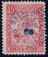 ✔️ Madagascar 1903 - Zébu Et Voyageur Cachet MAEVATANANA - Yv. 68 (o) - Depart 1 Euro - Gebraucht