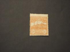 SAN MARINO - 1925 VEDUTA 30 C. - NUOVO(++) - Unused Stamps