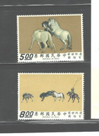 "TAIWAN, 1970, ""HORSES""  #1659 - 1665 MNH - Ungebraucht"