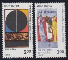 1982-INDIA-FESTIVAL OF INDIA-MINT SET** - Neufs