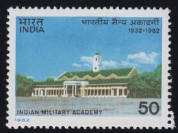 1982-INDIA-INDIAN MILITARY ACADEMY-MINT SET** - Neufs