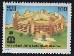 1981-INDIA-IX ASIAN GAMES-MINT SET** - Neufs