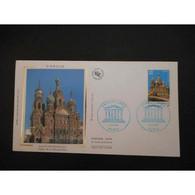 FDC Soie - UNESCO, Saint Petersbourg - 6/12/2003 Paris - 2000-2009