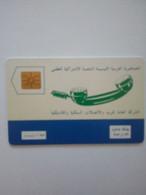 LIBYE TELEPHONE VERT GREEN PHONE 120U NEUVE MINT - Libya