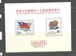 """TAIWAN, 1961, """"50th ANNIVERSARY Of REP. Of CHINA""""   MS#1332a  MNH - Ungebraucht"""