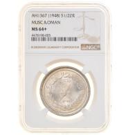 Monnaie, MUSCAT & OMAN, Sa'id Bin Taimur, 1/2 Dhofari Rial, 1948, NGC, MS64+ - Oman