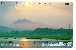 Coucher De Soleil Montagne Mountain Télécarte Phonecard Japon (T 87) - Montagne
