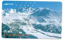 Montagne Mountain Télécarte Phonecard Japon (T 88) - Montagne