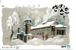 église Montagne Mountain Télécarte Phonecard Japon (T 89) - Montagne