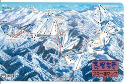 Montagne Mountain Télécarte Phonecard Japon (T 90) - Montagne