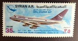 Syria 1976 Civil Aviation Aircraft MNH - Syrië