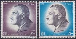 EG265 – EGYPTE – EGYPT – 1971 – PRSIDENT GAMAL ABDEL NASSER – SG # 1045/46 MNH 27 € - Ongebruikt