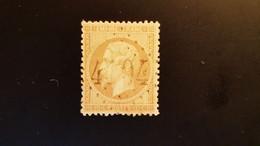 GC 4104, Varennes Sur Allier, Allier. - 1849-1876: Classic Period