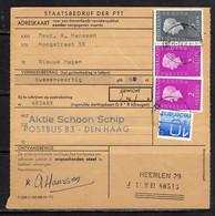 Adreskaart Schaatsenfabriek Skating Factory Amsterdam (Q21) - Briefe U. Dokumente