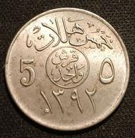ARABIE SAOUDITE - 5 HALALA 1972 ( 1392 ) - Faisal Bin Abd Al-Aziz - KM 45 - Saudi Arabia - Saudi Arabia