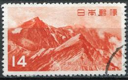 Japan Nr.595             O  Used            (282) - Oblitérés