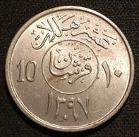 ARABIE SAOUDITE - 10 HALALA 1977 ( 1397 ) - Khalid Bin Abd Al-Aziz - KM 54 - Saudi Arabia - Saudi Arabia