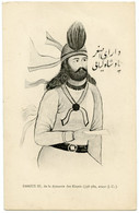 Perse.Darius III De La Dynastie Des Kianis. Grand Roi Achéménide De L'empire Perse.éditeur Bahar Lalezar Téhéran. - Iran