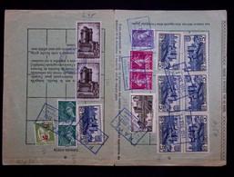 """Feuillet Assurances Sociales Vert OBL Cachet Rect Bleu """"Payé Perception De Courson (Yonne)""""   TB - 1921-1960: Periodo Moderno"""