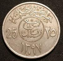 ARABIE SAOUDITE - 25 HALALA 1977 ( 1397 ) - Khalid Abd Al-Aziz - KM 55 - Saudi Arabia - Saudi Arabia
