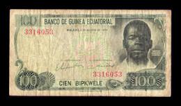 Equatorial Guinea Ecuatorial 100 Bipkewele 1979 7 Dígitos Pick 14 BC F - Mexique