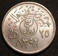 ARABIE SAOUDITE - 25 HALALA 1972 ( 1392 ) - Faisal Bin Abd Al-Aziz - KM 48 - Saudi Arabia - Saudi Arabia